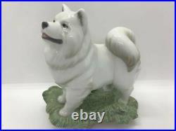 9376 Lladro Figurine Dog Zodiac Figurehead 8143
