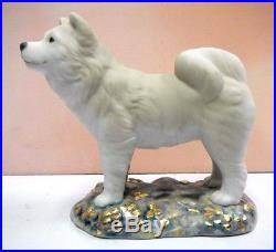The Dog Mini, White Puppy Chinese Zodiac 2017 By Lladro Porcelain 9119